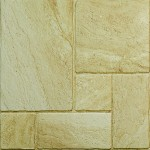 Керамогранит Sandstone Colletion
